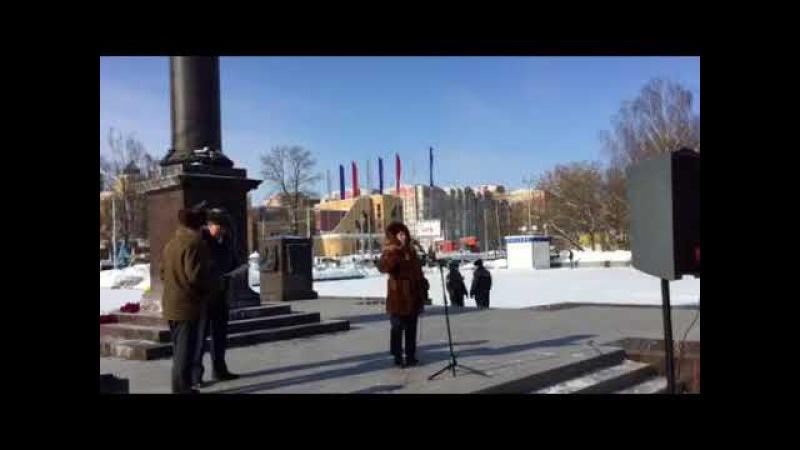 Митинг в поддержку Павла Грудинина в Брянске 23.02.18