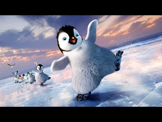 Я пингвин и ты пингвин Детская песня и мультфильм Пингвины Мадагаскара!