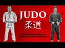 Uchi Mata Sukashi Te Waza Judo guide Judo Vision Fight Vision