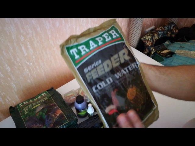 Прикормка TRAPER (обзор посилки)