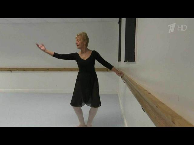 80-летняя жительница Великобритании сдала экзамен инаконец получила диплом балерины