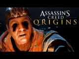 БИТВА С БОССОМ ПТАХМОС - Assassins Creed: Origins DLC НЕЗРИМЫЕ - #3