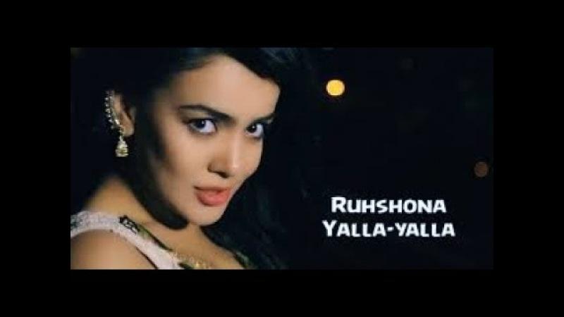 Ruhshona Yalla yalla (Рухшона Ялла Ялла) ( зажигательная песня)