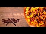 3 обычных и смачных блюда из кортошки (Логово холостяка)