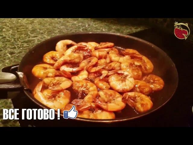 Тигровые креветки в соевом соусе