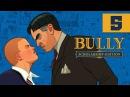 Прохождение Bully Часть 5 Понтовые