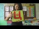 Учим читать детей Гласные Занятие №1