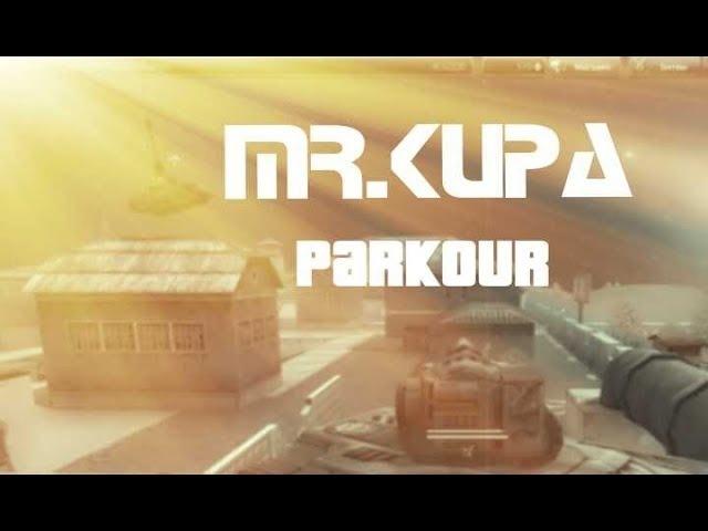 Паркур Mr.Kupa