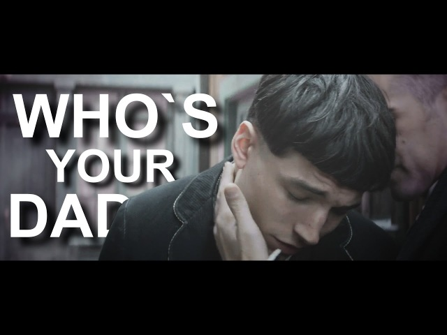 Gradence || Who`s your daddy?