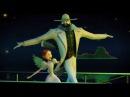 Музыка из мультфильма Монстр в Париже Ласен ласен Детские песни