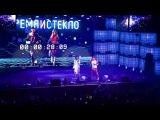 Время и Стекло - #ВиСнаБис в Stereo Plaza - Киев 2017