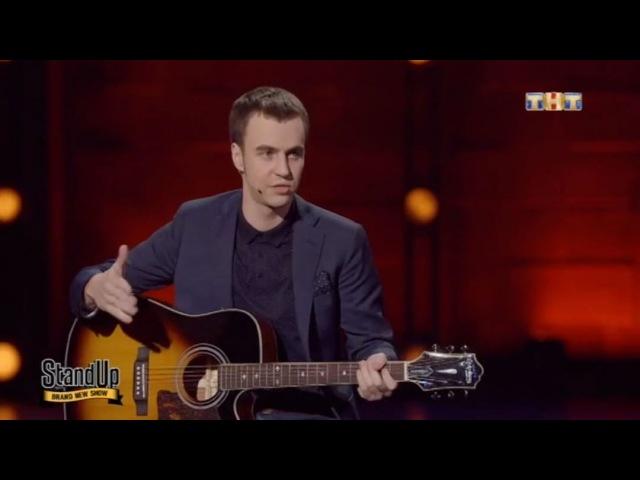 ИВАН АБРАМОВ. о дорогих гитарах