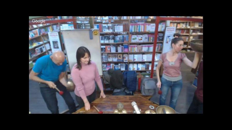 Виброакустический массаж поющими чашами