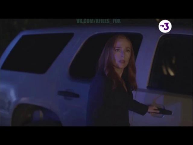 Секретные материалы: 11 сезон - Промо ТВ3 к 3 серии