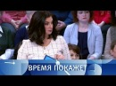 Герои и антигерои Украины Время покажет Выпуск от 16 03 2018