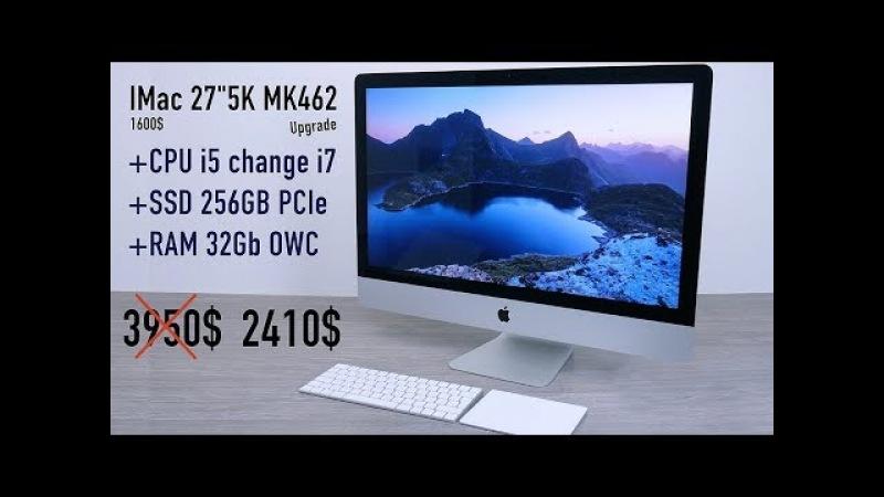 IMac 27 MK462 5K 2015 Upgrade замена процессора CPU Replacement i7 6700K ремонт в Киеве