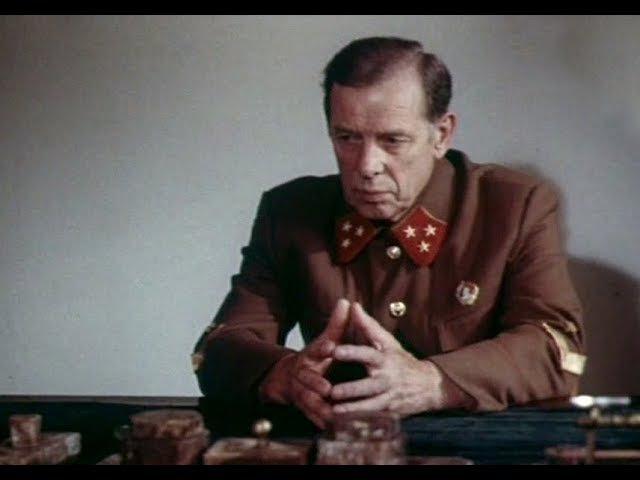 «Звездочёт», 1-я серия, Одесская киностудия, 1986