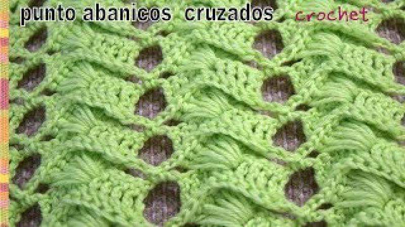 Punto abanicos cruzados en relieve tejido a crochet - Tejiendo Perú