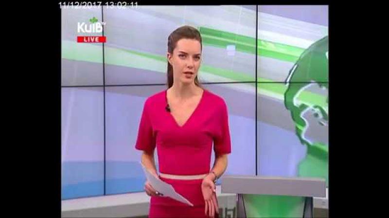 11.12.17 Столичні телевізійні новини 13.00