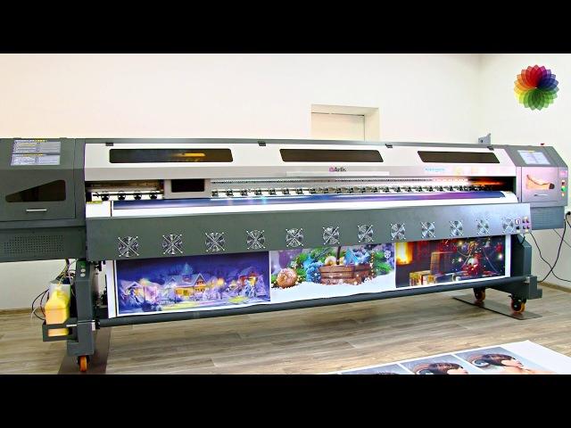 Широкоформатный сольвентный принтер Artis A8N