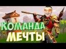 УЛЕТНЫЙ СКВАД В ФОРТНАЙТ КОРОЛЕВСКАЯ БИТВА☛ВЫПУСК 3☛Fortnite Battle Royale