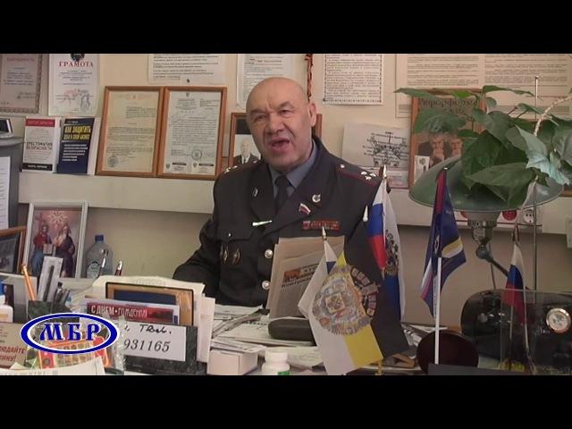 Полковник милиции Иванов Виталий Иванович - Обращение - Милицейское братство