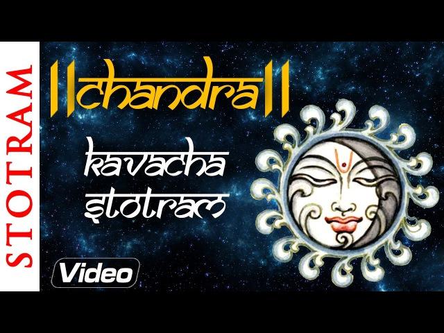 Chandra Kavacha Stotram Powerful Navagraha Stotram Navagraha Mantra