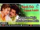 Aankhon Mein Akeli Raaton Mein Full Video Song Jhoot Bole Kauwa Kaate Anil Kapoor Juhi Chawla