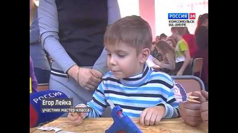 Вести Комсомольск-на-Амуре (запись с эфира 13 декабря 2017 г.)