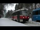 Трамвай Tatra T3 МТТА 2