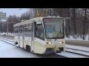 Трамвай 71-619КТ (КТМ-19) №019 с маршрутом №3