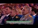 События недели: дайджест главных новостей России