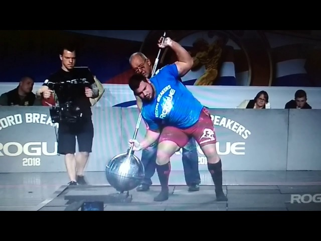 Martins Licis - Steinborn squat 254kg 560 lbs WORLD RECORD