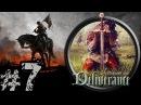 Прохождение Kingdom Come: Deliverance 7 Доброволец на военную службу
