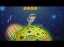 Развивающий Мультфильм Космос для детей Увлекательное путешествие в Космос 2 СЕРИЯ