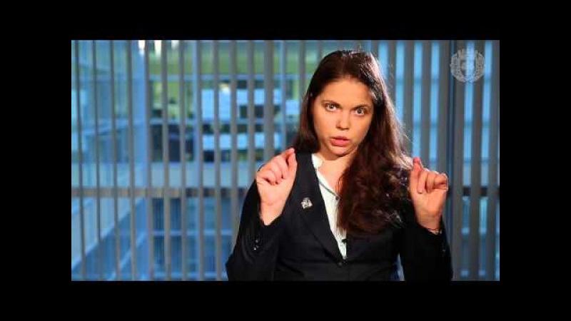 Марина Кирилина. Управление командами и человеческий фактор. Часть 2