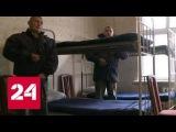 Обмен пленными в Донбассе: вопрос отложен до 29 ноября - Россия 24