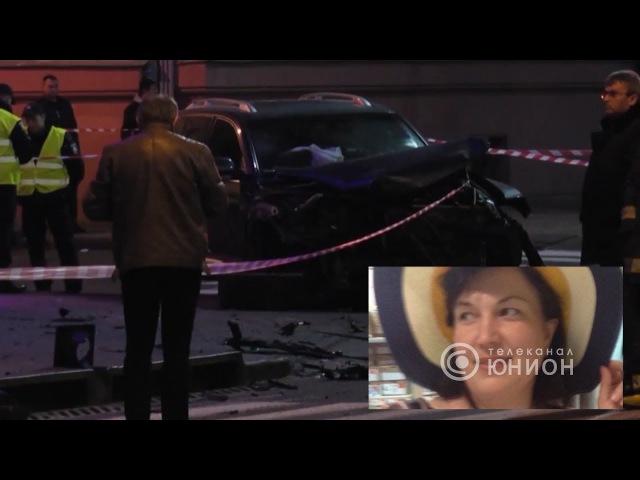 В результате ДТП в Харькове без вести пропала женщина. 20.10.2017,