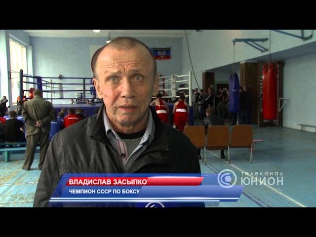 Международный турнир по боксу. 11.05.2015, Панорама