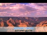 Колыбельная Светланы, Голубкина Лариса, Из фильма