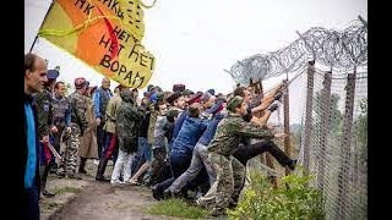Никелевый протест в Прихоперье