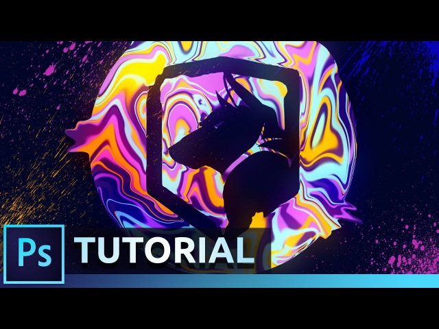 Neon Paint Logo Design | Photoshop CC Tutorial