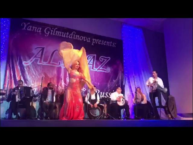 Oxana / اوكسانا / belly dance / Almaz festival 2018