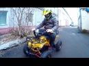 Тестируем детский квадроцикл на аккумуляторе Mytoy 500D