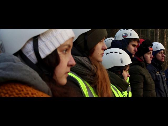 Учебно-тренировочные сборы добровольцев-спасателей Московской области