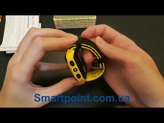 Детские умные часы с GPS трекером Smart Baby Watch GPS Q65