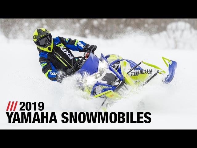 2019 Yamaha Snowmobile Lineup