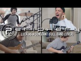 Periphery - Luck As A Constant (Full Band Cover)