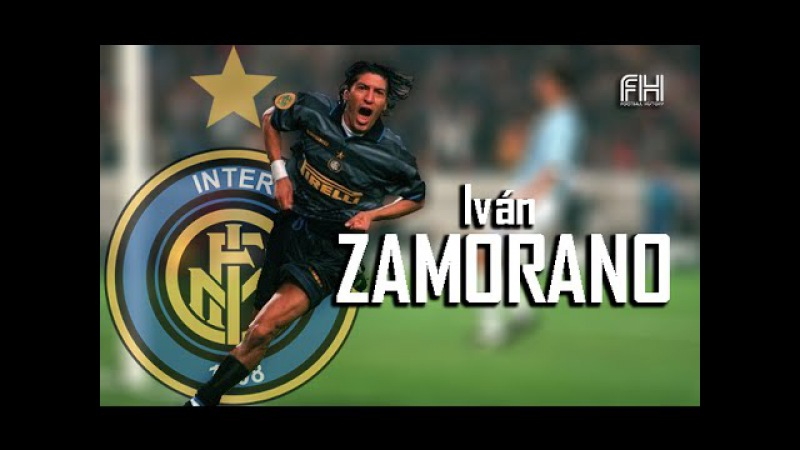Iván Zamorano ● All Goals ● Inter