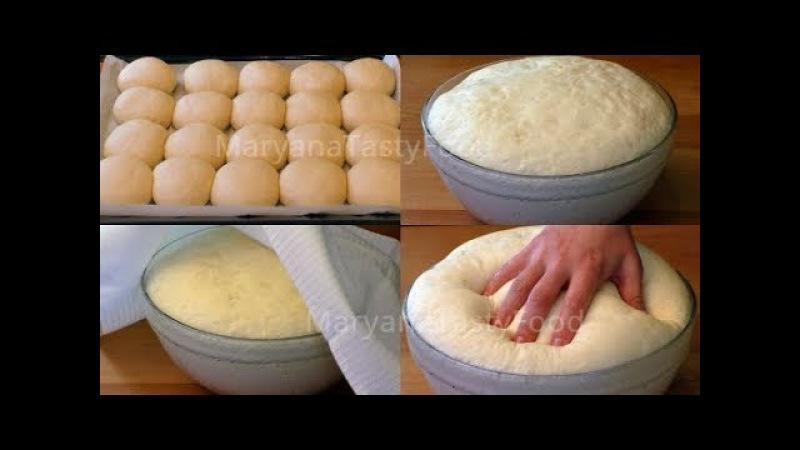 ✧ УНИВЕРСАЛЬНОЕ ЧУДО-ТЕСТО, Мое Любимое! Без Яиц и Молока ✧ Yeast Dough ✧ Марьяна